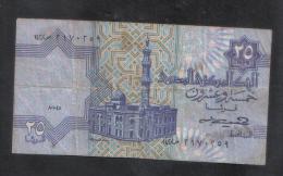 EGYPT 25 PIASTRES  BANKNOTE - Egypt
