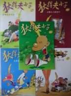 Zep - Titeuf En Chinois - Les 5 Premiers Tomes - Books, Magazines, Comics