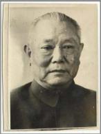China Lee Ziyami Yam Originale Photo  Size 4 INCH By 3 - Photos