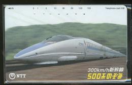Locomotive TGV Télécarte Japon High Speed Train Phonecard Japan - Trains