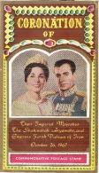 1967 First Day Brochure & Stamp Coronation Reza Shah Pehlvi Iran MNH SG 251- Michel: 246- Yvert: 243- Domfil: 967.1 - Pakistan