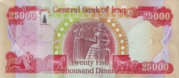 IRAQ P. NEW 25000 D 2013 UNC