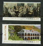 China Stamp 2015-3 80th. Anniversary Of Zunyi Conference 遵义会议八十周&#24180 - 1949 - ... Repubblica Popolare