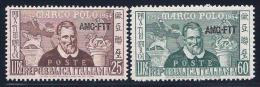 Italy,Trieste Zone A, Scott # 202-3 Mint Hinged Italy Stamp Overprinted, 1954 - 7. Triest