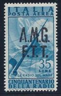 Italy,Trieste Zone A, Scott # C11 Mint Hinged Italy Airmail Stamp Overprinted, 1947 - 7. Trieste