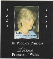 BATUM, 1998 DIANA MINISHEET MNH - Stamps