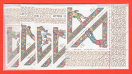 COO SC #254-8 MNH  1969 South Pacific Games, CV $6.60 - Cook Islands