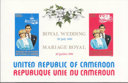 CAMAROON, 1981 ROYAL WEDDING CARD  MNH - Cameroon (1960-...)