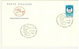 ITALIA REPUBBLICA - FDC CAVALLINO - ANNO 1991 - MARCOFILIA - CINECITTA' - EUROVISIONE 36° CONCORSO DELLA CANZONE - 6. 1946-.. Republic