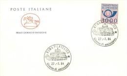 ITALIA REPUBBLICA - FDC CAVALLINO - ANNO 1984 - PACCHI IN CONCESSIONE LIRE 3000 - F.D.C.