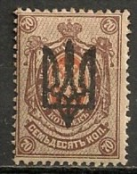 Timbres - Ukraine - 1919 - 70 K. - Neuf - - Ukraine