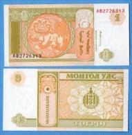 MONGOLIE   1  TUGRIK  ND (1993 )   UNC/NEUF - Mongolia