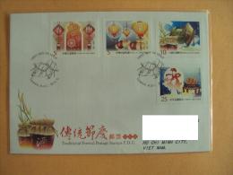 FDC China Chine Taiwan Sent As Mail To Vietnam - Taiwán (Formosa)