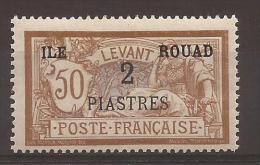 ROUAD - N° 14 NEUF X - Quasi XX (trace Invisible) - Unused Stamps