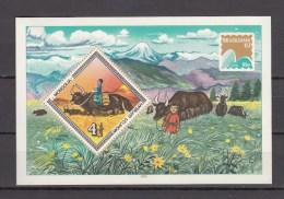 Mongolia 1983,1V In Block,tiere,animals,dieren,animaux,MH/Ongebruikt(E4438at) - Farm
