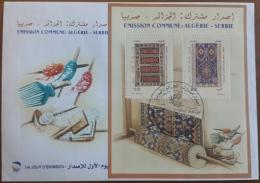 ALGERIA Algerie NEW 2014 S/S On FDC - Joint Issue With Yugoslavia - Carpets Kilims - Algeria (1962-...)