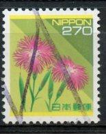 Japan1992 270y Wild Pink issue #2165