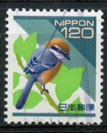Japan1995 120y Shrike issue #2480