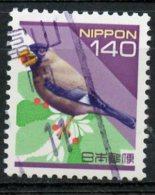 Japan1995 140y Grosbeak issue #2481