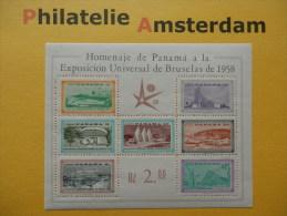 Panama 1958, EXPO UNIVERSELLE WERELDTENTOONSTELLING BRUXELLES: Mi 530-36, Bl. 5, **