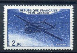 FRANCE POSTE AERIENNE PA38 NEUF** LUXE SANS CHARNIERE COTE 2E - 1960-.... Nuovi