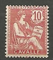 CAVALLE N� 11 NEUF* / PETIT CLAIR