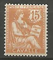 CAVALLE N� 12 NEUF* TB CHARNIERE