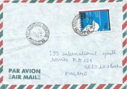 Madagascar 1988 Fianarantsoa Principal UPU Postal Day Dove Pigeon Cover - Madagaskar (1960-...)