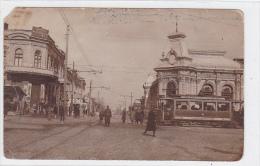 Moldova - Chisinau - Str. Maresal Badoglio - Tram - Moldavie