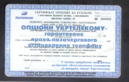 RUSSIA  CHIP RARE PHONECARD  - USED - Russia