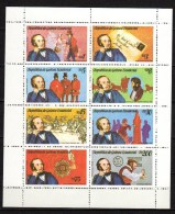 Equatorial Guinea 1979 Rowland Hill sheetlet MNH