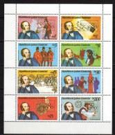 "Equatorial Guinea 1979 Rowland Hill with ""London 80"" overprint sheetlet MNH"