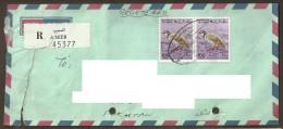 Birds Partridge Perdrix Pernice Patrijs Perdiz Red Legged Bird SC 233 Arab Sultanate Of Oman Postal Cover To Pakistan - Oman