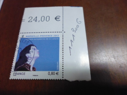 OBLITERATION RONDE  SUR TIMBRE GOMME ORIGINE YVERT N°4713 - France