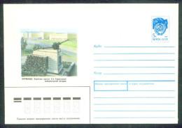 351 RUSSIA 1990 ENTIER COVER Mint MURMANSK WW2 GUERRE MONUMENT ARTILLERY GUN CANON BATTERY MILITARY MILITARIA ARCTIC - 1980-91