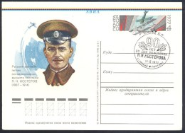 Russia CCCP 1977 Postal Stationery Cover: Aviation Airplane Pioneers P.N. Nesterov - 90 Anniversary Of Birth - Airplanes