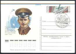 Russia CCCP 1977 Postal Stationery Cover: Aviation Airplane Pioneers P.N. Nesterov - 90 Anniversary Of Birth - Aerei