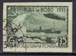 Russie Poste Aérienne N° 28B - 1923-1991 USSR