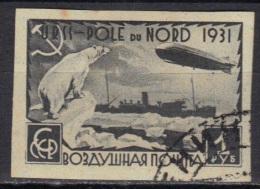 Russie Poste Aérienne N° 29 - 1923-1991 USSR