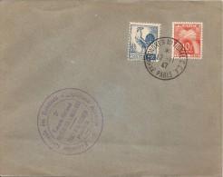 LETTRE 1947 FEDERATION NATIONALE DES SYNDICATS D EXPLOITANTS AGRICOLES 2eme CONGRES NATIONAL MUTUALITE PARIS - Poststempel (Briefe)