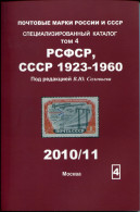 Russia Russland Russie SOLOVIEV Stamp Catalogue 2011 RSFSR USSR 1918-60 Sheets Stationery W/ Original Stamp Revenue Tax - Cataloghi