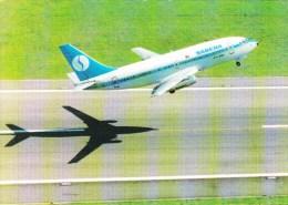 Avion Ligne - SABENA - Belgian World Airlines - Boeing 737-229 - 1946-....: Moderne