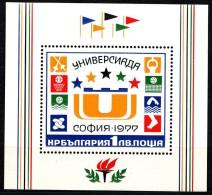 Bulgaria 1977 Mi#Block 72 Mint Never Hinged - Bulgarien