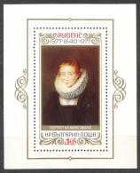 Bulgaria 1977 Mi#Block 73 Mint Never Hinged - Bulgarien