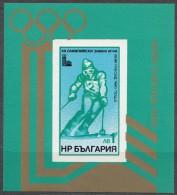 Bulgaria 1979 Mi#Block 74 Mint Never Hinged - Bulgarien