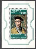 Bulgaria 1976 Mi#Block 64 Mint Never Hinged - Bulgarien