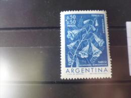 ARGENTINE TIMBRE DE COLLECTION  YVERT N° 629** - Argentine