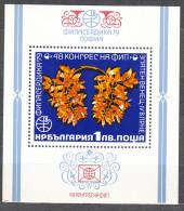 Bulgaria 1979 Mi#Block 89 Mint Never Hinged - Bulgarien
