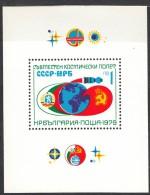 Bulgaria 1979 Mi#Block 86 Mint Never Hinged - Bulgaria