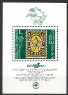Bulgaria 1978 Mi#Block 83 A Mint Never Hinged - Bulgaria